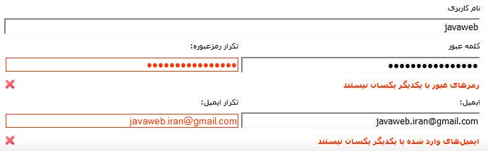 تصویر: http://javaweb.persiangig.com/image/03-17-2013%2012-24-43%20%D8%A8.jpg